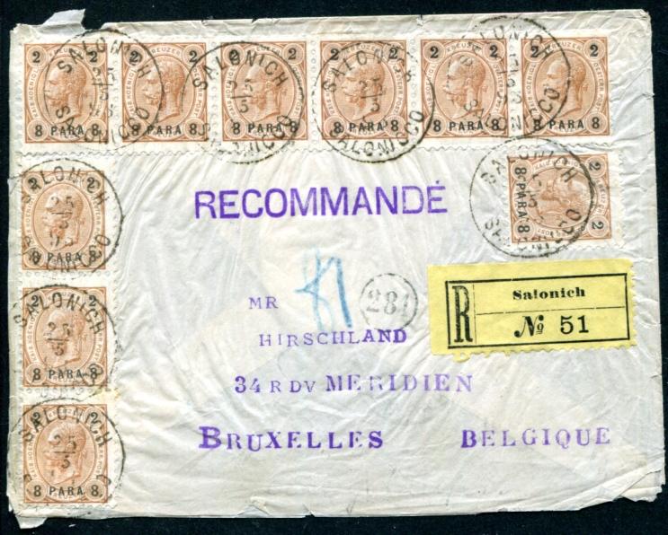 Brief Nach Belgien Kosten : Österreich levante per auf klassebrief nach